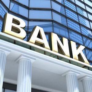 Банки Дульдурги
