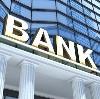 Банки в Дульдурге